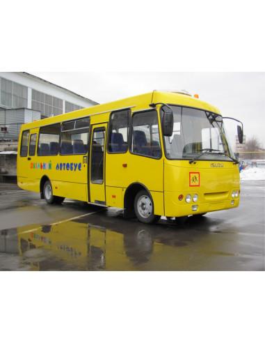 Специализированный автобус для...